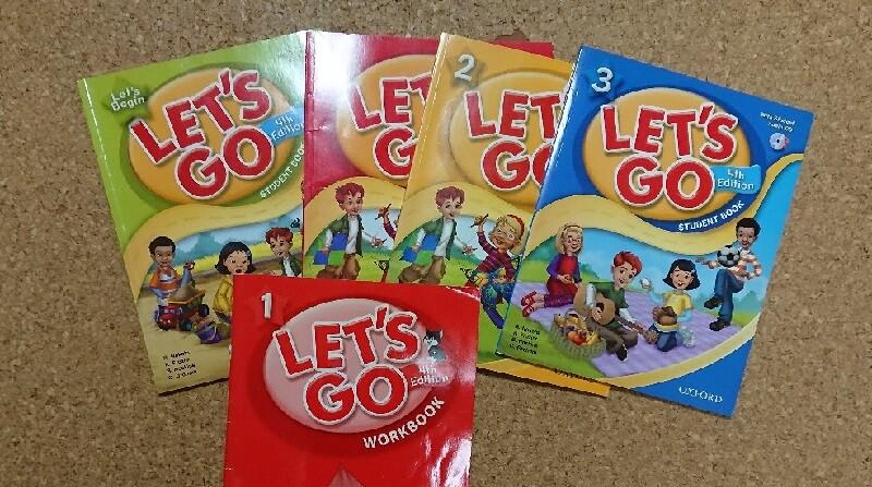 英会話テキストLet's Go