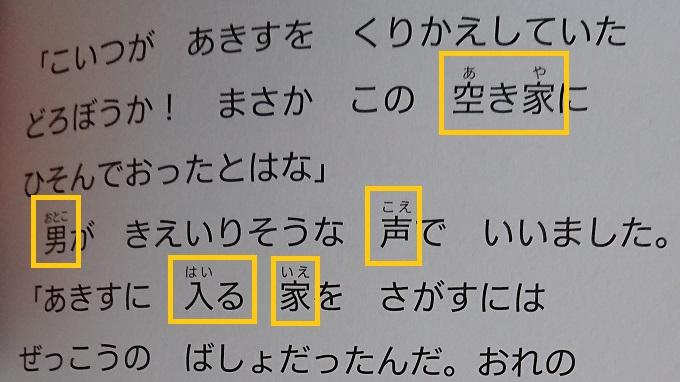 Oshiri-tantei(おしりたんてい)book本