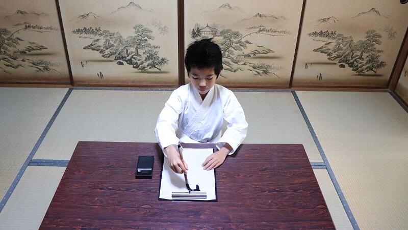 Calligraphy(習字)
