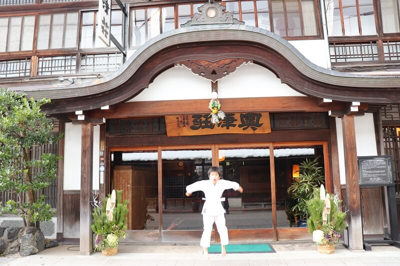 Okutsuso(奥津荘)