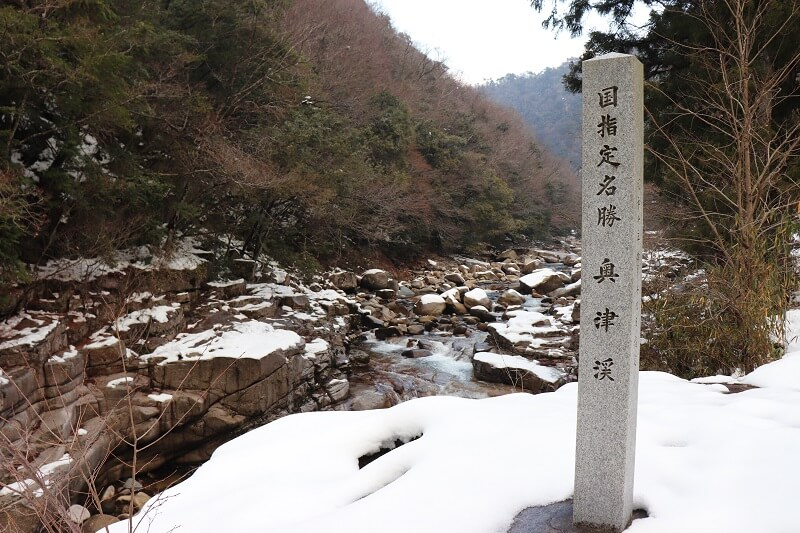 奥津渓(okutsukei)winter