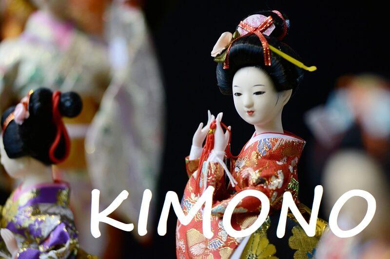 kimono(着物・きもの)