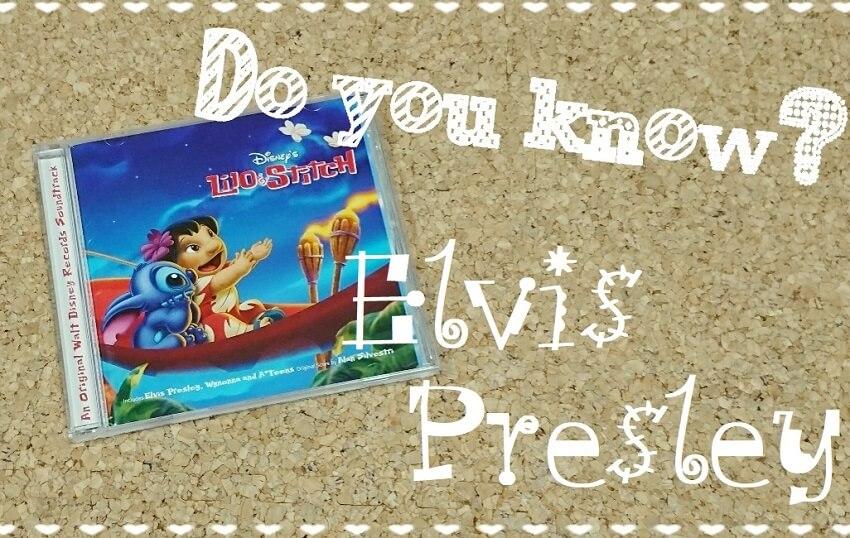 Do you know Elvis Aron Presley?(リロ&スティッチ挿入歌)