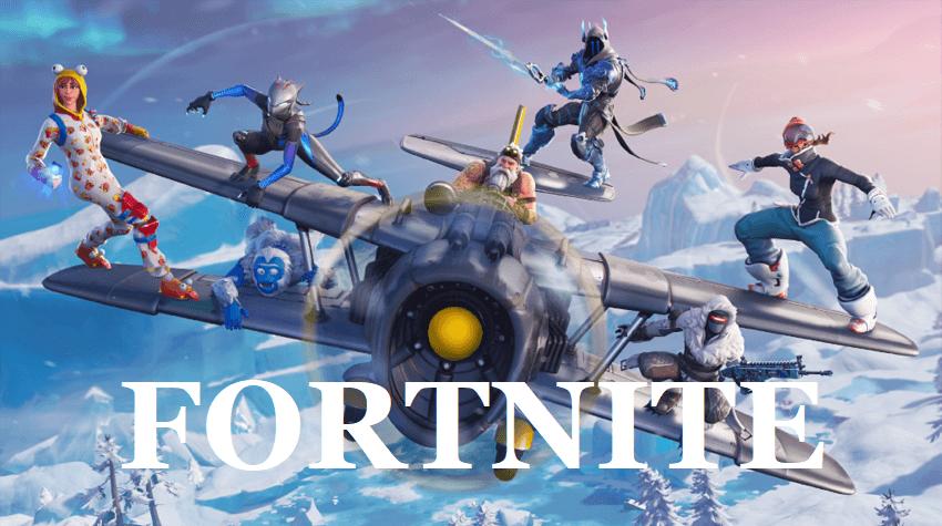 フォートナイト(Fortnite)
